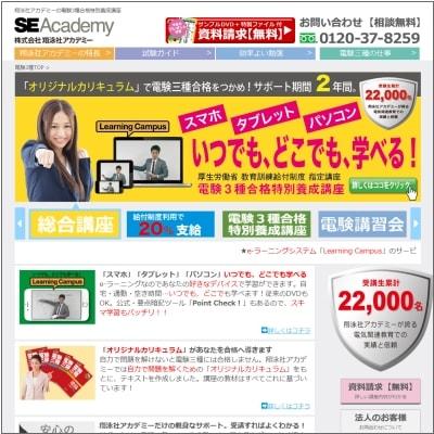 翔泳社アカデミーの公式サイト